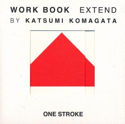 画像1: 駒形克己 / WORK BOOK EXTEND