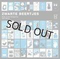 ディック・ブルーナ ZWARTE BEERTJES Book cover Designs by Dick Bruna (ブラック・ベア ディック・ブルーナ 装丁の仕事)