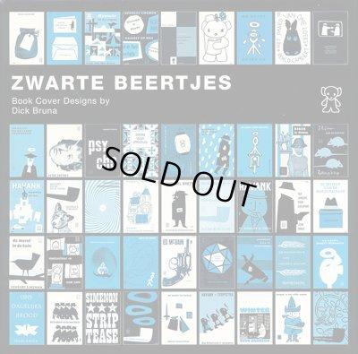 画像1: ディック・ブルーナ ZWARTE BEERTJES Book cover Designs by Dick Bruna (ブラック・ベア ディック・ブルーナ 装丁の仕事)