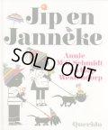 Fiep Westendorp:絵 Annie M. G. Schmidt:著 / Jip en Janneke