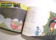 他の写真1: イジー・トゥルンカ:絵 フランチシェク・フルビーン:文  /  こえにだしてよみましょう
