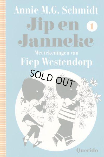 画像1: Fiep Westendorp:絵 Annie M. G. Schmidt:著 / Jip en Janneke 1